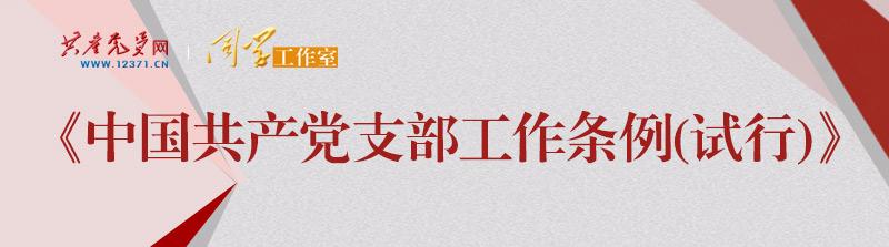 共产党员网.jpg